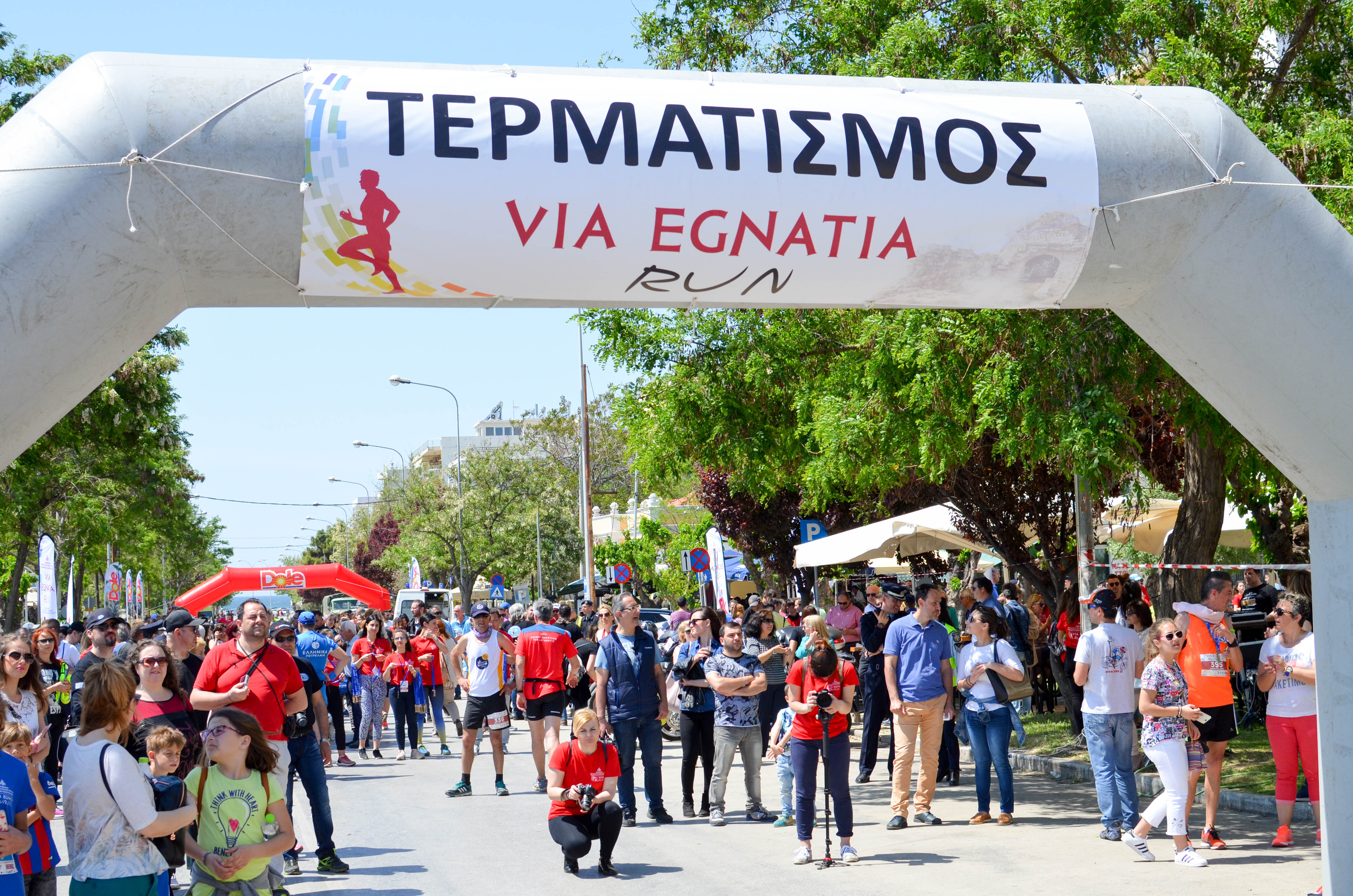 -via egnatia run